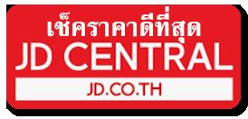 เช็คราคา JDcentral
